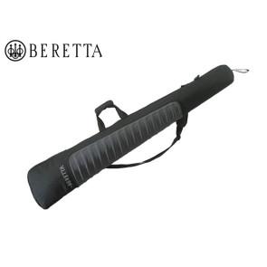 Beretta Light Transformer Medium Gun Case 125cm