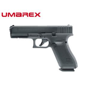 Umarex Glock 17 Gen5 CO2 Pistol