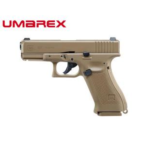 Umarex Glock 19X 4.5mm CO2 Pistol