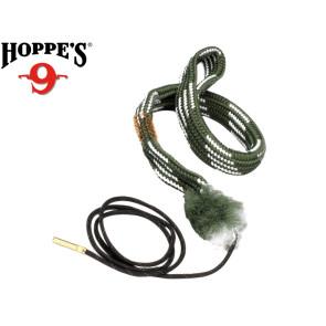 Hoppes Rifle Bore Snake