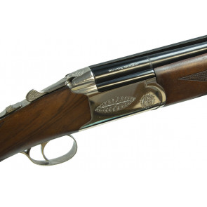 "Huglu Ventus 12g 28"" Shotgun"