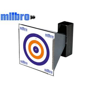 Milbro Trumpet Target Holder Pellet Catcher