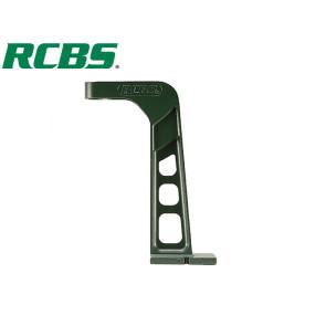 RCBS Advanced Powder Measure Stand