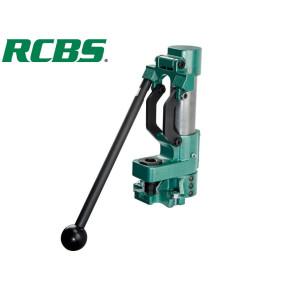 RCBS Summit Single Stage Press