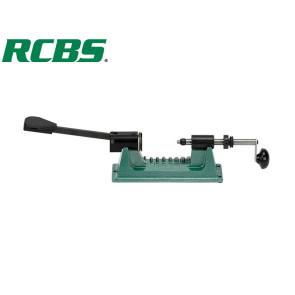 RCBS Trim Pro - 2  Manual Case Trimmer Kit