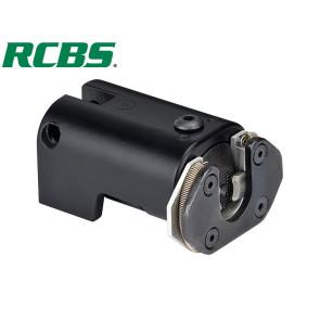 RCBS Trim Pro - 2 Shell Holder Conversion