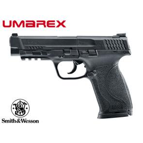 Umarex Smith & Wesson M&P45 M2.0 CO2 Pistol