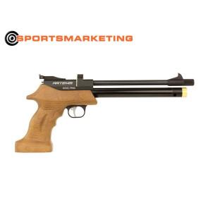 SMK Artemis PP800 Air Pistol