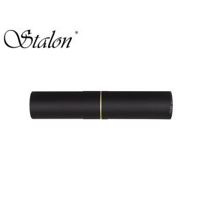 Stalon W110 Sound Moderator