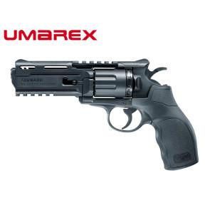 Umarex UX Tornado Air Pistol