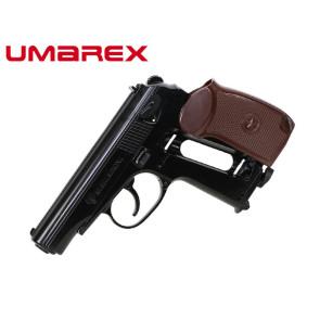 Umarex Legends Makarov - 4.5mm BB Air Pistol